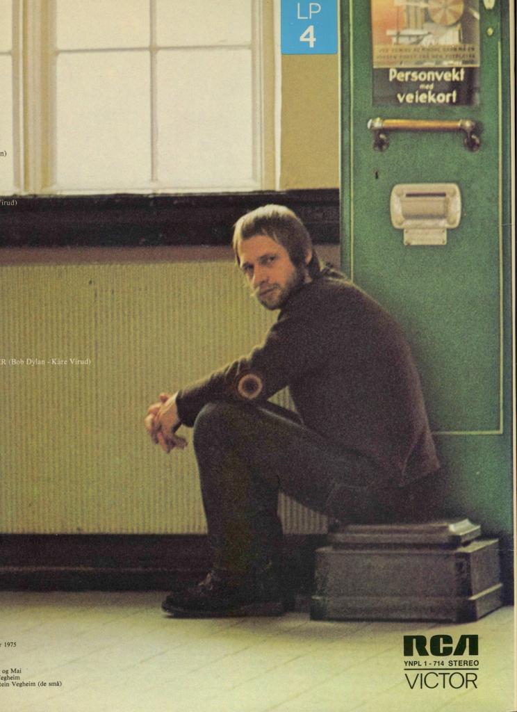 Kåre Virud fra baksiden av omslaget på debutplaten fra 1974. (Foto:Torstein Vegheim)