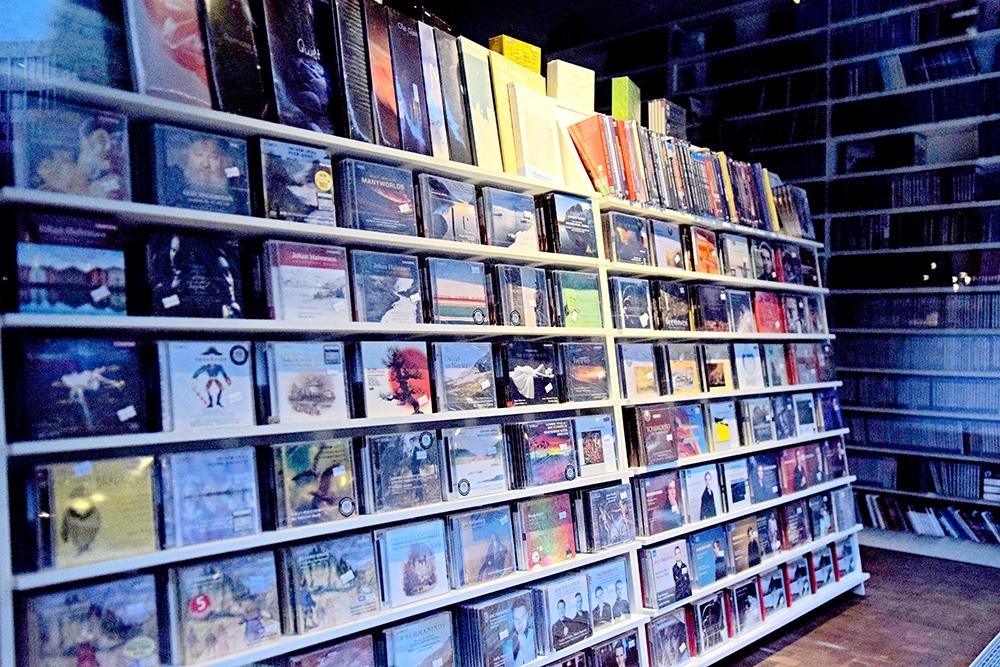 CD-hylle